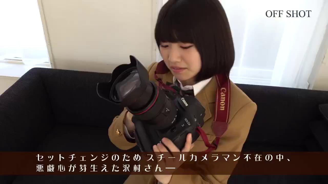 [Minisuka.tv] 2020-06-18 Risa Sawamura - Premium Gallery MOVIE 7.1